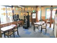 愛知県稲沢市に店舗はございます!駐車場完備!電車でお越しのお客様は、名鉄津島線『木田駅』まで無料送迎いたします!