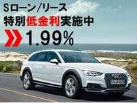 関東圏在庫最大級の台数の車両をご用意しております!!