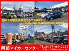 広い展示場には多様な車種を取り揃えております☆展示場にお探しのお車が無い場合も全国からお客様に合った一台をお探しします!