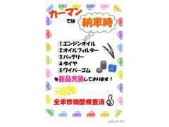 こちらの看板が目印です☆買取から販売、車検、整備、レンタカーまでクルマの事ならカーマンへ!!