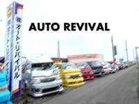 AUTO・REVIVAL/オート・リバイバル null