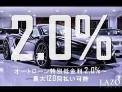 兵庫県高砂市にスーパーカー♪JR【宝殿駅】から徒歩8分とアクセス良好★お気軽にお立ち寄りくださいませ♪
