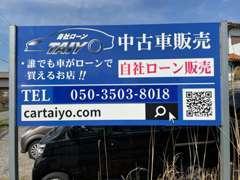 全国対応・愛知・名古屋の自社ローンならタイヨウ cartaiyo.com