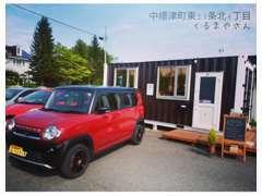 海上コンテナを改造した小さなお店です。暖かい日にはウッドデッキで商談ができるかも?