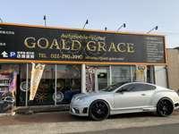 GOALD GRACE null