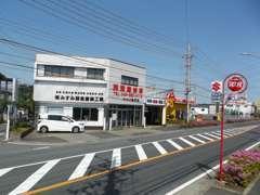 当店は今年創業51周年を迎える事が出来ました。千葉北インター近くにあり、店舗前面にも車両展示場・広い駐車場御座います。