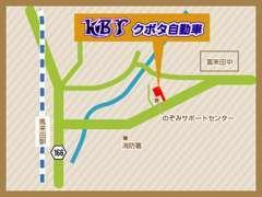 車では「木更津東IC」降りて5分!電車だとJR久留里線「馬来田駅」から徒歩7分!アクセス便利な店舗でご来店お待ちしております。