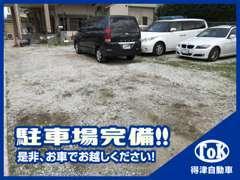 ■駐車場も完備しておりますので、お車での来店も可能です♪公共機関をお使いの場合は近くまでお迎えにあがります!!