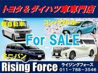 Rising Force(ライジング フォース) null