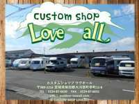 custom shop LOVE ALL null