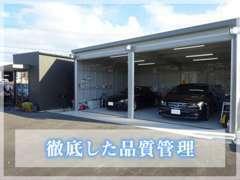ご成約頂いたお車はガレージで管理し、お客様のご納得頂ける状態でお渡し致します♪