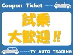 車検付き車両は全車試乗出来ます。お気軽にお問合せ下さい。