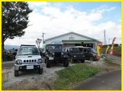 大分県中津市三光にあります「カーサービスキング」です。4WDを中心に車の改造、修理等お取り扱いしております。