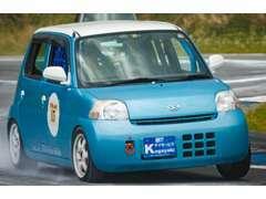 面白い車、楽しい車、優しい車を中心としたラインナップ!