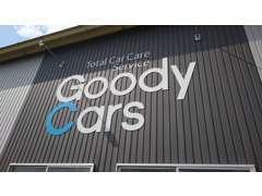 「Goody Carsグッディーカーズ」お店の場所などご不明なことがあればご連絡ください。出来る限り丁寧にご説明させていただきます