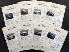 品質保証のカーセンサー認定書付き。第三者機関による評価点が付き、車両状態表もございますので安心してネット購入頂けます。