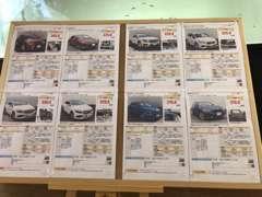 新車登録から3年間(国産5年)のメーカー保証が付けられますので、遠方のお客様でも安心してご購入頂けます。