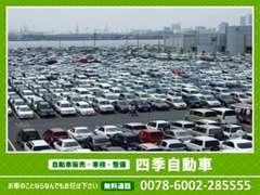 展示していない車両も販売可能!全国展開のネットワークにてお客様のお望みの1台を取り寄せます!