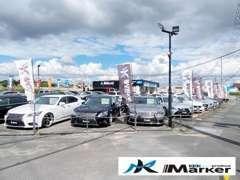 東浦知多インター降りて0分!お買い得車両20台以上展示中!