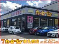 カーセブンインポート新札幌店 null