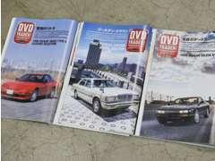 雑誌【Daytona】や各種メディアから取材依頼を頂戴しております。ネオクラシックカーはNeoClaにお任せください。