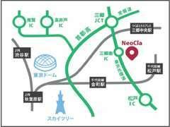 東京都、埼玉県、千葉県の県境に位置しておりアクセス良好です。東京外環道の三郷南出口2分。首都高、常磐道の三郷東出口8分。