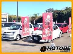 車輌の状態はもちろん、ご購入後にも安心して頂けるように長期の中古車保証が付いた車輌も多数ございます!