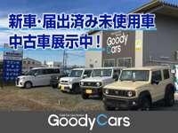 Goody Cars グッディーカーズ null
