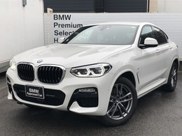 BMW X4 xドライブ30i Mスポーツ 4WD 認定保証黒革ACCヘッドアップMブレーキLED