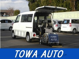 三菱 タウンボックス 車イス移動車 電動リフト 福祉車両車