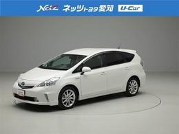 トヨタ プリウスα 1.8 S ツーリングセレクション トヨタ認定中古車