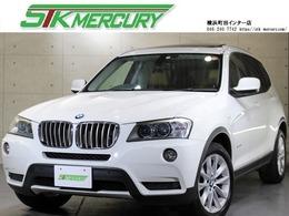 BMW X3 xドライブ28i ハイラインパッケージ 4WD サンル-フ革席純ナビ地デジクルコンBカメラ