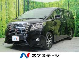 トヨタ アルファード 2.5 G ツインサンルーフ プリクラッシュ