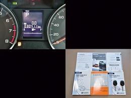 低走行30,411Km☆当社の在庫車両は新車時保証書・点検整備記録簿付きで安心の厳選車両◎お買得な一台で早い物勝ちです♪もちろん取扱説明書も揃っており前ユーザー様の丁寧な使い方が伺える一台です♪
