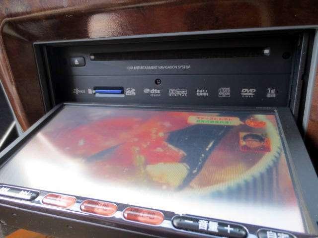 ★ナビ・TV・CD・CD録音保存・DVD動画再生・SDカード再生・ETCも付いてます!