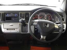 【フリーメーカー】中古車販売・新車販売・買取り・下取り・整備・修理・車検・点検など各種対応しております。お車の事ならお任せ下さい!