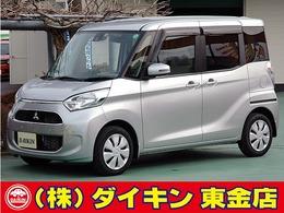 三菱 eKスペース 660 G セーフティ パッケージ SDナビTV 自動ドア 禁煙車