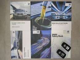 各種取扱説明書、整備記録簿、スペアキー等ございます。記録簿はH26・H27・H28・H31・R2 全部で5枚ございます。BMW正規ディーラーでも整備されてきた素晴らしいお車です。
