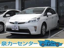 トヨタ プリウスPHV 1.8 S 車検令和3年5月 ナビ バックカメラ 地デジ