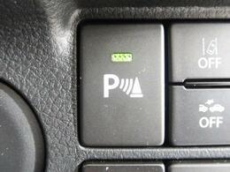 ☆リアパーキングセンサー☆車庫入れなどの運転時、障害物の接近を表示とブザーで知らせます。