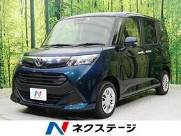 トヨタ タンク 1.0 G コージー エディション セーフティセンス