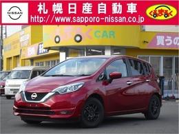 日産 ノート 1.2 e-POWER X 社用車アップ エマージェンシーブレーキ