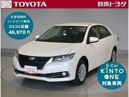 【U-Car KINTO ONE】 対象車両となります。任意保険料・メンテナンス費用など諸費用込みの【毎月定額】の中古車の賢い乗り方をご提案します。
