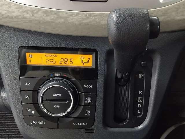 【オートエアコン機能付き】お好きな温度に設定すれば、自動的に温度を調節、車内の快適空間をサポート致します!