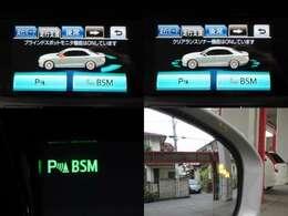 車線変更時などの際に便利な、ブラインドスポットスポットモニター/狭い道や駐車時などの際に便利な、クリアランスソナー付☆