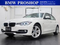 BMW 3シリーズ の中古車 320i スポーツ 神奈川県横浜市都筑区 108.0万円