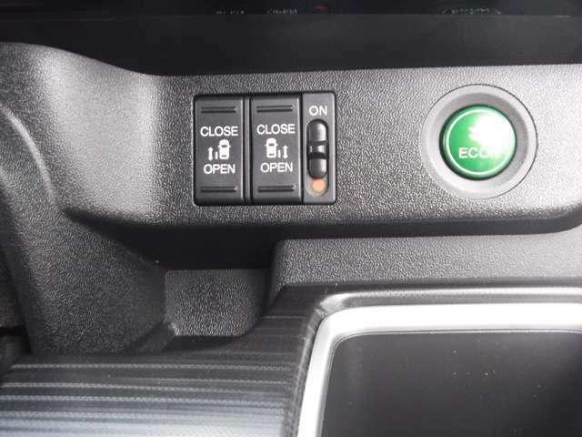 安心のディーラー保証1年間・走行距離無制限の『ホッと保証』つきです。