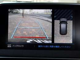 バックカメラを装備しておりますので駐車が苦手な方も安心です。