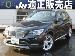 BMW X1 xドライブ 20i xライン 4WD HDDナビ i-stop 半革シート ワンオーナー