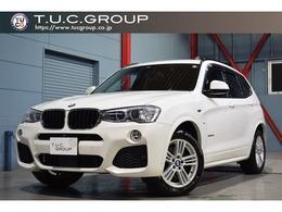 BMW X3 xドライブ20d Mスポーツ ディーゼルターボ 4WD 後期 ACC LCW 黒革 ナビTV 2年保証付
